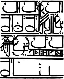 Composition 3 by Yutaka Fujimori