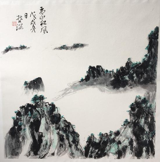 Yellow Mountain by Chen Zheyuan