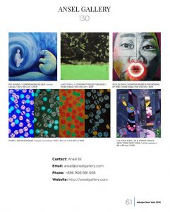 Gallery | Catalog Full Page